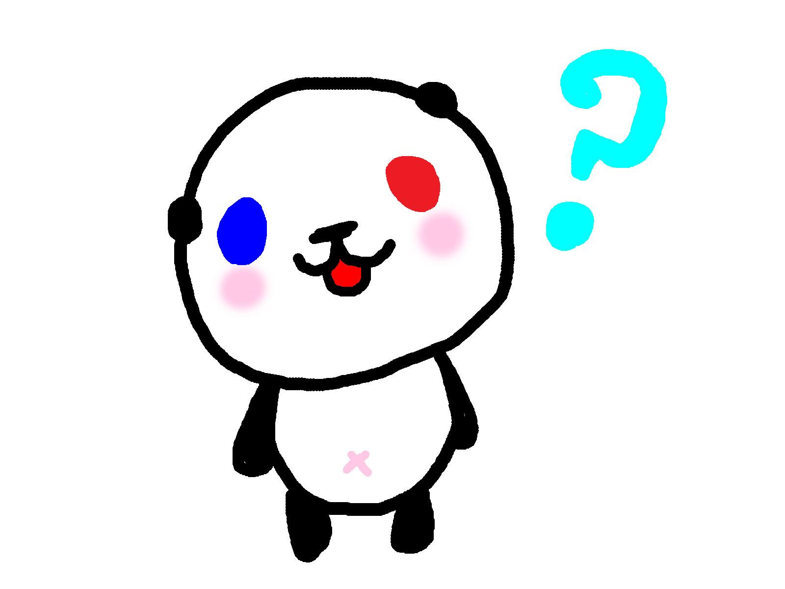 初心者ぱんだ