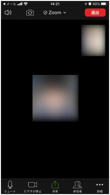 Zoom会議画面