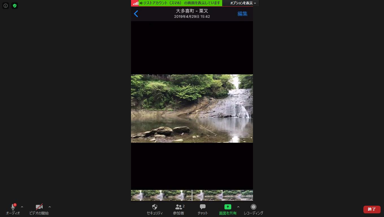 4写真アプリ