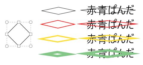 ひし形(不透明)の例