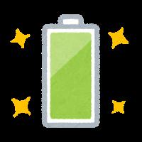 battery_new