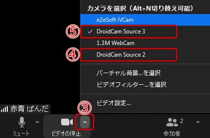 3Zoomへの接続方法
